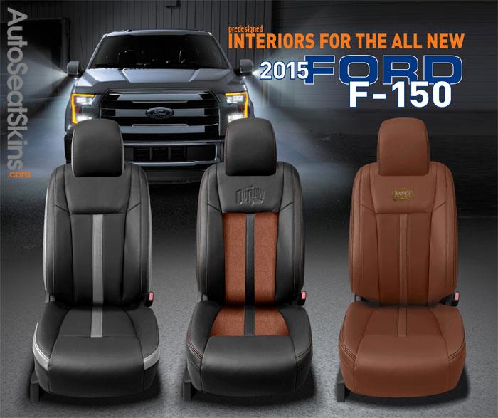 2015 Camry Colors >> Katzkin Mustang Designs   AutoSeatSkins.com