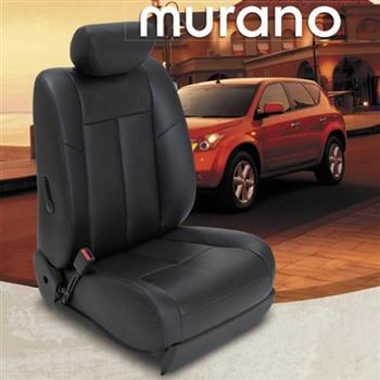 Nissan Murano Se Sl Katzkin Leather Seats Katzkin